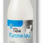 Κατσικίσιο γάλα υψηλής παστερίωσης ΑΒ – ΑΒ Βασιλόπουλος