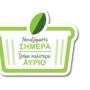 «Νοιαζόμαστε Σήμερα – Ζούμε Καλύτερα Αύριο» η νέα πρωτοβουλία του ΙΕΛΚΑ με την υποστήριξη των μεγάλων αλυσίδων σουπερμάρκετ