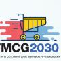 10o Συνέδριο ΙΕΛΚΑ – FMCG2030