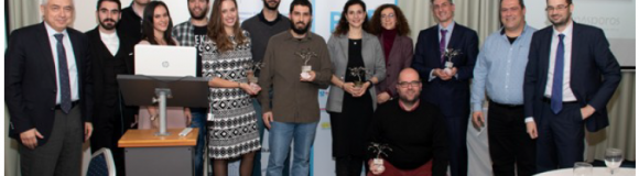 Απονομή Βραβείων RISE(Retail Innovation for Sustainable Ecosystems) Awards