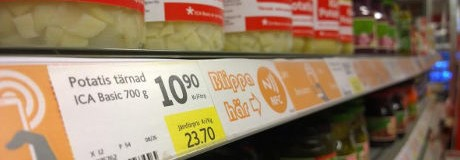 Συγκριτικά με τις 27 χώρες της Ευρωπαϊκής Ένωσης η Ελλάδα έχει την 8η μικρότερη αύξηση των τιμών τροφίμων